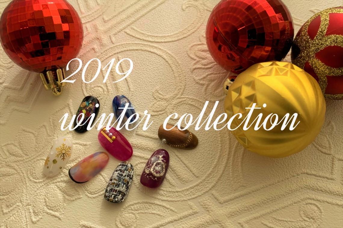 冬のNEW Collectionキャンペーン始まりました!